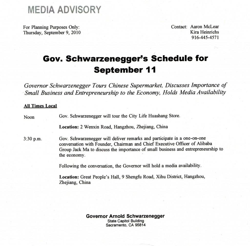 better Schedule